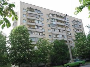 Квартира Голосеевская, 5, Киев, Z-1866026 - Фото1