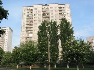 Квартира Голосіївська, 6, Київ, H-43205 - Фото 1
