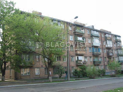 Офис, Z-238242, Забилы Виктора, Киев - Фото 1