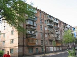 Квартира Ломоносова, 5 корпус 1, Київ, Z-623378 - Фото1