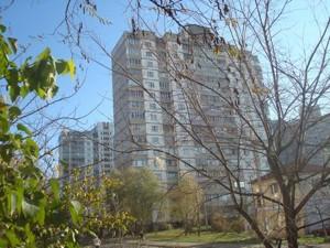 Квартира Стуса Василя (Радгоспна), 27, Київ, X-1412 - Фото
