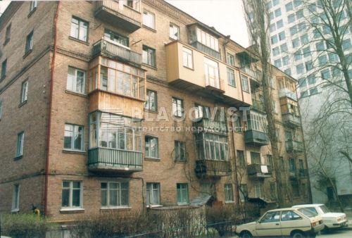 Квартира A-106325, Арсенальный пер., 5, Киев - Фото 1