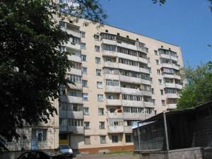 Квартира Волгоградская, 18, Киев, M-32366 - Фото