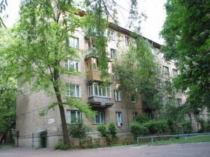 Квартира Грекова Академіка, 12а, Київ, Z-165203 - Фото1