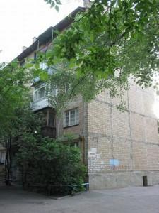 Квартира Грекова Академіка, 12б, Київ, Z-674646 - Фото