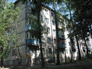 Квартира Донца Михаила, 20, Киев, H-40100 - Фото