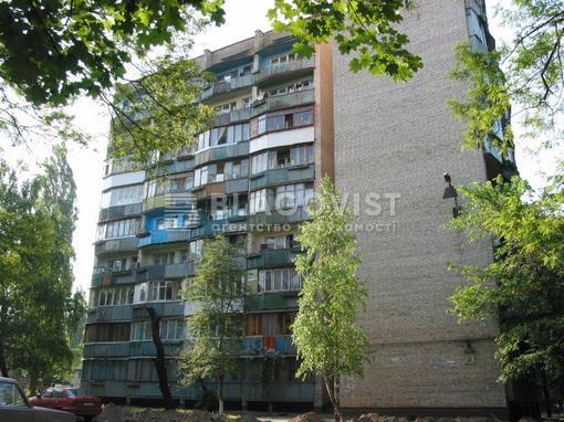 Квартира D-32090, Зодчих, 64, Киев - Фото 1