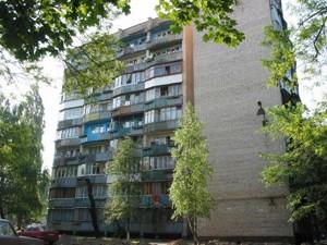 Квартира Зодчих, 64, Киев, D-32090 - Фото