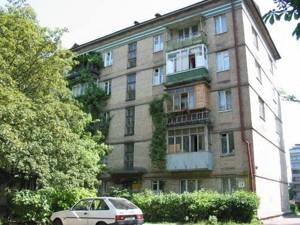 Квартира Искровская, 24, Киев, C-103806 - Фото 1