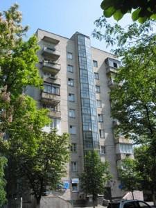 Квартира Курская, 4а, Киев, Z-695155 - Фото1
