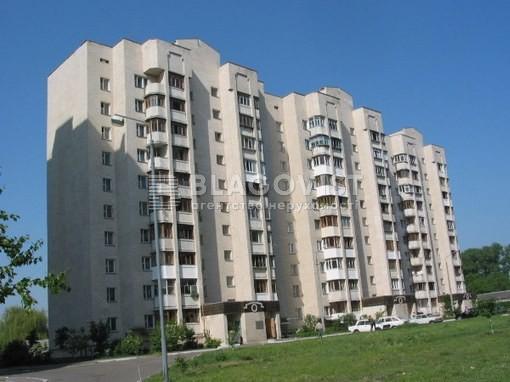 Квартира E-35416, Гавела Вацлава бульв. (Лепсе Ивана), 34в, Киев - Фото 1