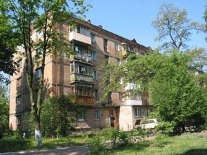 Квартира Гавела Вацлава бульв. (Лепсе Івана), 83, Київ, Z-689972 - Фото