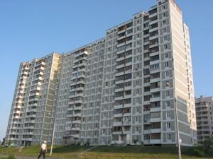Квартира Прилужна, 14а, Київ, Z-559198 - Фото