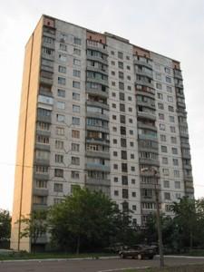 Квартира Приозерна, 2а, Київ, Z-264387 - Фото