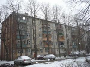 Квартира Гавела Вацлава бульв. (Лепсе Івана), 83д, Київ, Z-747578 - Фото