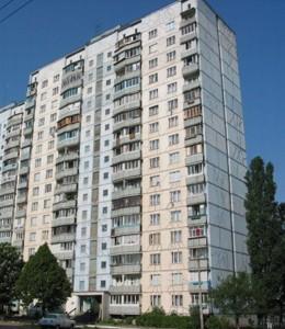 Apartment Symyrenka, 12б, Kyiv, Z-696576 - Photo