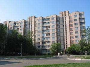 Квартира Симиренко, 7, Киев, C-104249 - Фото