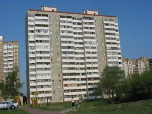 Квартира Ушакова Николая, 18, Киев, Z-734234 - Фото1