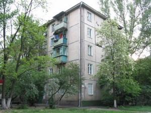 Квартира Щусєва, 12, Київ, Z-396842 - Фото 1