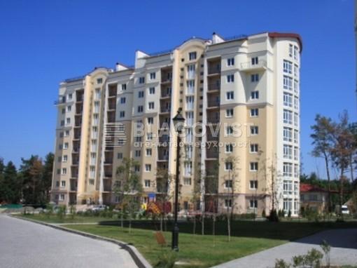 Квартира A-109802, Лобановского, 16, Чайки - Фото 1