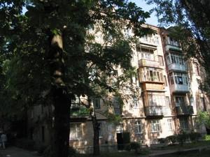 Квартира Гонгадзе (Машинобудівна), 34, Київ, Z-710655 - Фото