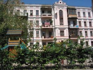 Квартира Ярославская, 29, Киев, Z-1390001 - Фото1