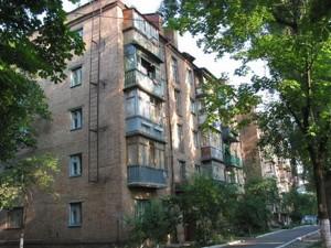 Квартира Добрый Путь, 5, Киев, Z-201394 - Фото1