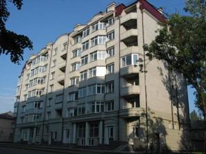 Квартира Головко Андрея, 12, Киев, F-37576 - Фото 22