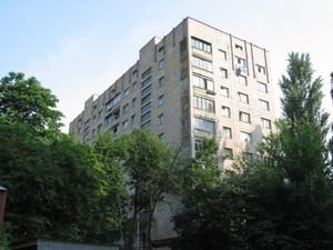 Квартира A-107932, Шовкуненко, 5, Киев - Фото 1