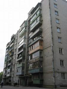 Квартира Телиги Елены, 55, Киев, R-19439 - Фото1