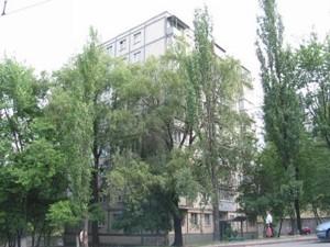 Квартира Z-801752, Щусева, 40, Киев - Фото 1