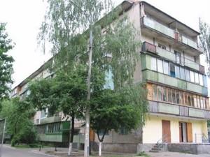 Квартира Литвиненко-Вольгемут, 2а, Киев, Z-647339 - Фото