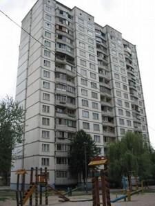 Квартира Курбаса Леся (50-летия Октября) просп., 13, Киев, Z-546571 - Фото