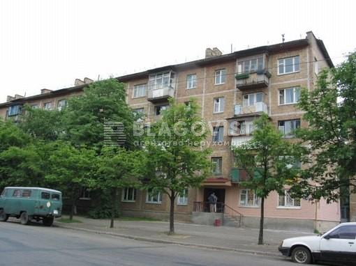 Офис, E-31069, Литвиненко-Вольгемут, Киев - Фото 2