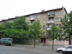 Офіс, Литвиненко-Вольгемут, Київ, E-31069 - Фото1