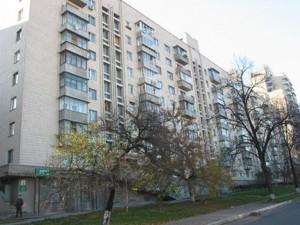 Квартира Стадіонна, 13, Київ, Z-716954 - Фото