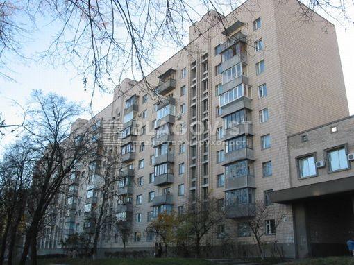 Квартира A-108774, Стадионная, 13, Киев - Фото 2