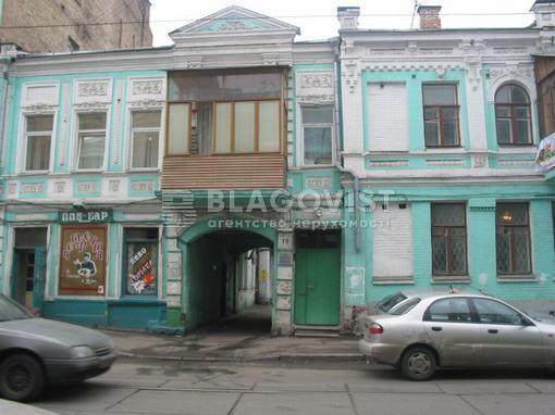 Квартира Z-119605, Межигорская, 19, Киев - Фото 3
