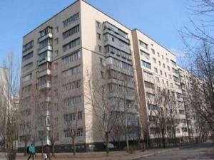 Квартира Гонгадзе (Машиностроительная), 13, Киев, Z-1280633 - Фото