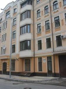 Квартира Ярославский пер., 4, Киев, M-36916 - Фото