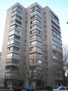 Нежилое помещение, Астраханская, Киев, P-29496 - Фото1