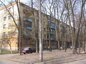 Квартира Поліська, 16, Київ, Z-242821 - Фото