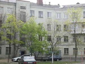 Квартира Оболонская, 35, Киев, D-34560 - Фото1
