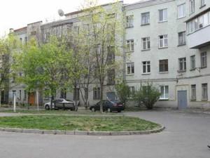 Квартира D-34560, Оболонська, 35, Київ - Фото 2