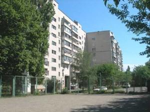 Квартира Потєхіна Полковника, 14, Київ, Z-812308 - Фото