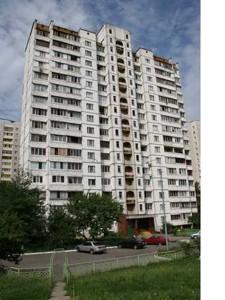 Квартира Коласа Якуба, 4а, Киев, Z-616949 - Фото
