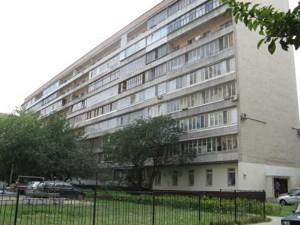 Квартира Славянская, 28, Киев, Z-732989 - Фото1