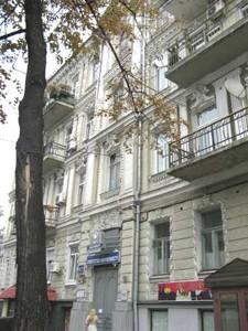 Ресторан, D-29793, Саксаганського, Київ - Фото 2