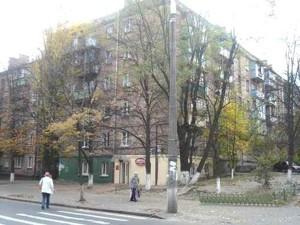 Квартира Ольжича, 5, Киев, Z-112570 - Фото1
