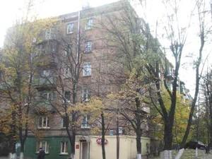 Квартира Ольжича, 5, Киев, Z-112570 - Фото2